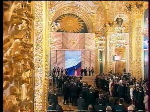 Инаугурация Путина, 2004