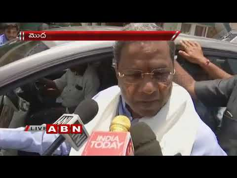 Congress Party will Come Back to Power with Clear Majority, Says Siddaramaiah | ABN Telugu