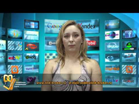 SEO: Фильтры Яндекс