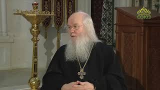 Таинства Церкви. Почитание святителей Василия Великого, Григория Богослова и Иоанна Златоуста