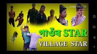Bangla New Short Movie Junior KitnaB###Part 01