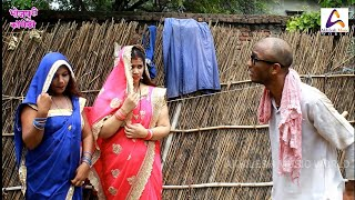 केकरा संघे देवघर जाईब | Kekara Sanghe Devghar Jaib | #Comedy Video | Vivek Shrivastava & #Chirkut Ji