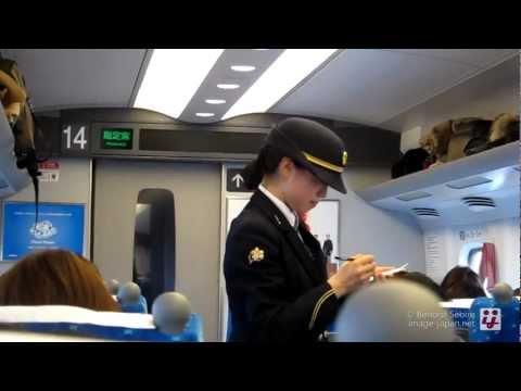 Shinkansen Ride in Japan