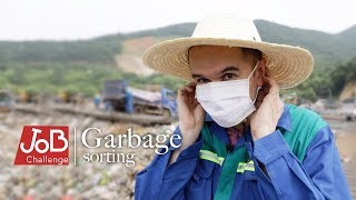 #JobChallenge: How does China fight with its garbage after trash ban?
