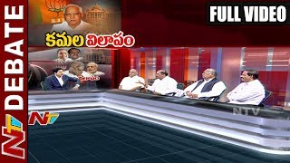 Karnataka Politics After Yeddyurappa Resigning Before Floor Test | Karnataka Assembly Floor Test