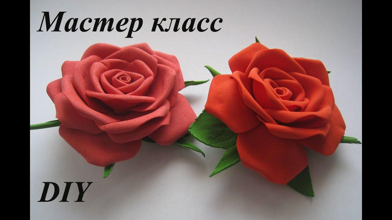 МК Цветы из фоамирана 29