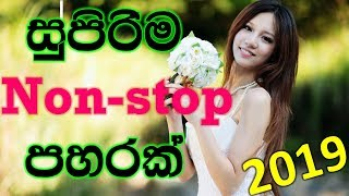 Latest Sinhala Nonstop 2019 🎸 A Top Music collection