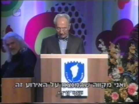 rpts - ברכה משמעון פרס בפסטיבל עין גב