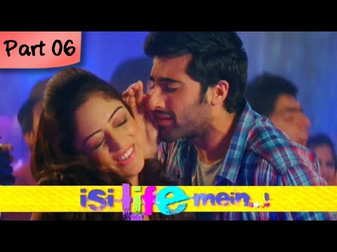 Isi Life Mein (HD) - Part 06/09 - Bollywood Romantic Hindi Movie