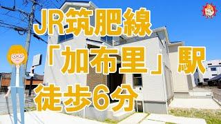 ◆Livele Garden.S 糸島市神在第四 全4棟(2020年2月完成)◆-糸島市神在203-1-外観
