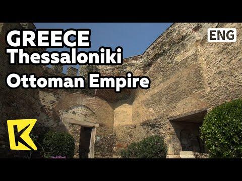 Thessaloniki Metropolitan Area