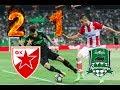 Флешмоб на матче Црвена Звезда Краснодар 2 1 обзор Лиги Европы 24 08 2017 mp3