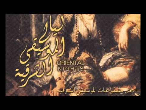 Arabic Traditional Music - الموسيقى العربية التقليدية