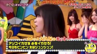 japanese sex adult games tv show so funny and hot decenber 2015