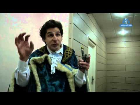 L'Opéra ''Don Giovanni'' à Alger