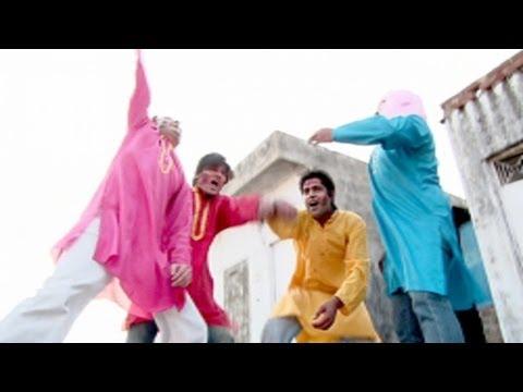 Dinesh - Holi Khele Meri Jaan (Holi Ke Rangeele Songs)