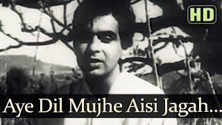 Aye Dil Mujhe Aisi Jagah - Arzoo Songs - Dilip Kumar - Kamini Kaushal - Talat Mahmood