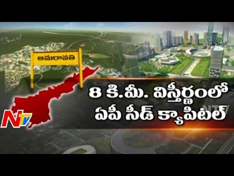 Singapore Government To Present Amaravathi Seed Capital Master Plan | Focus | Part 2