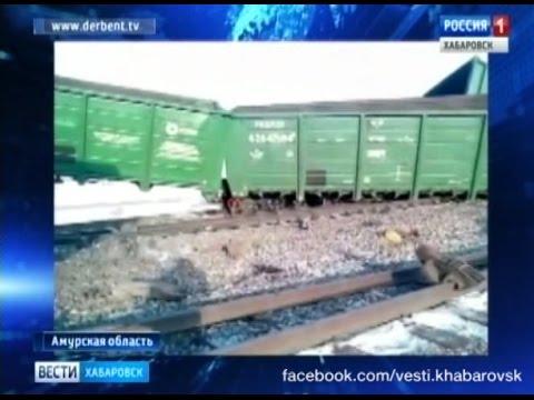 Легковой автомобиль и грузовой поезд столкнулись в хабаровском крае