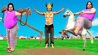 छोटा घोड़ा Mini Horse Comedy Video हिंदी कहानिया Hindi Kahaniya Funny Village Comedy Video