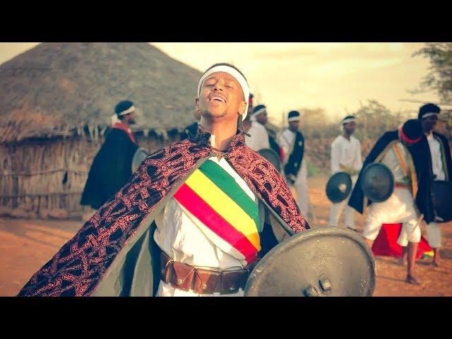Dagim Adane - Brambar - New Ethiopian Music 2018 (Official Video)