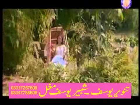 Le To Aaye Ho - Rameshwari & Prem Kishen - Dulhan Wahi Jo Piya...