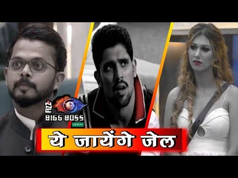 Bigg Boss 12 : Sreesanth, Shivshish And Jasleen In Kaal Kothari | BB 12