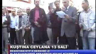 SUSACAKMISINIZ Ceylan Önkol (13) was  killed by Turkish artillery fire. 28 September 2009