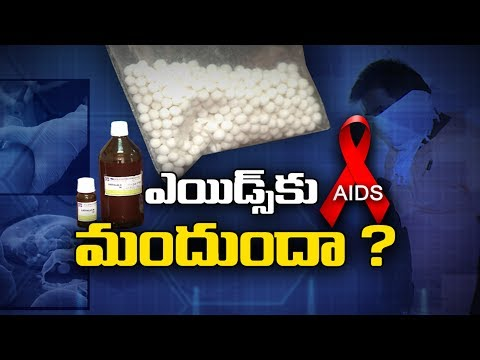 HIV-AIDS Cure News 2017 || Sakshi Special Discussion - Watch Exclusive