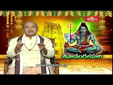 Shivananda Lahari Slokas Pravachanam episode 5 - Part 1 video