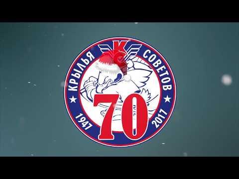 Новогоднее поздравление игроков МХК КС болельщикам!!!