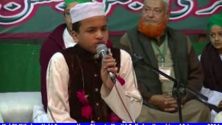 Mojza Meray Nabi Ka Kehdia Tu Hogaya - Naat Syed Hussain Ashraf Jilani - 13 January 2014