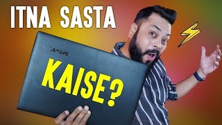 My Best Deal of 2019 ⚡ How I Got Best Laptop For Cheap!!