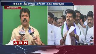 TDP MLA Bonda Uma Strong Replay To Avanthi Srinivas Over His Comments On AP CM
