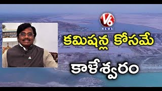 CM KCR Ruling Like Tughlaq Says BJP Leader Vivek Venkatswamy   Telugu News
