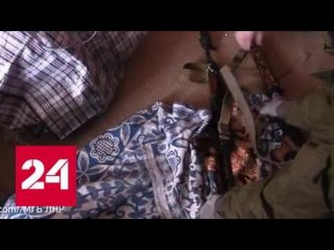 Пойманные диверсанты рассказали, что убийц Гиви тренировали иностранцы