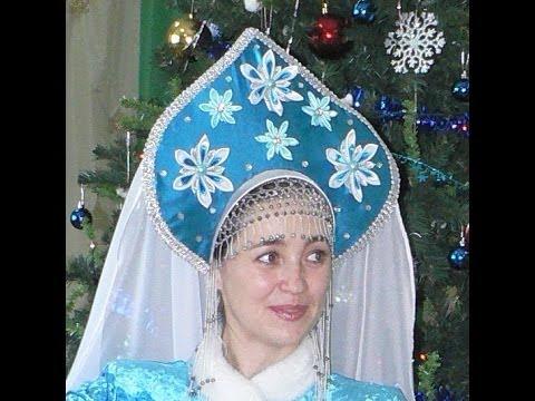 Как Русская новогодняя иРусская новогодняя иКак сделать