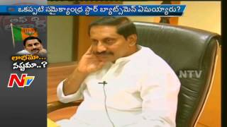 EX CM Kiran Kumar Reddy Political Future Plans : Off The Record