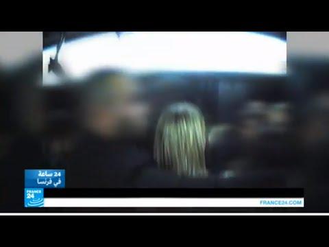 باريس: التحرش الجنسي في وسائل النقل العام thumbnail