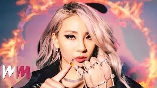 Download Lagu Top 10 Female K-Pop Artists of All Time Gratis STAFABAND