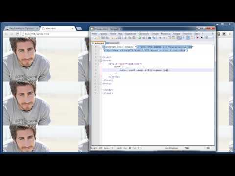 Как создать фон для страницы сайта