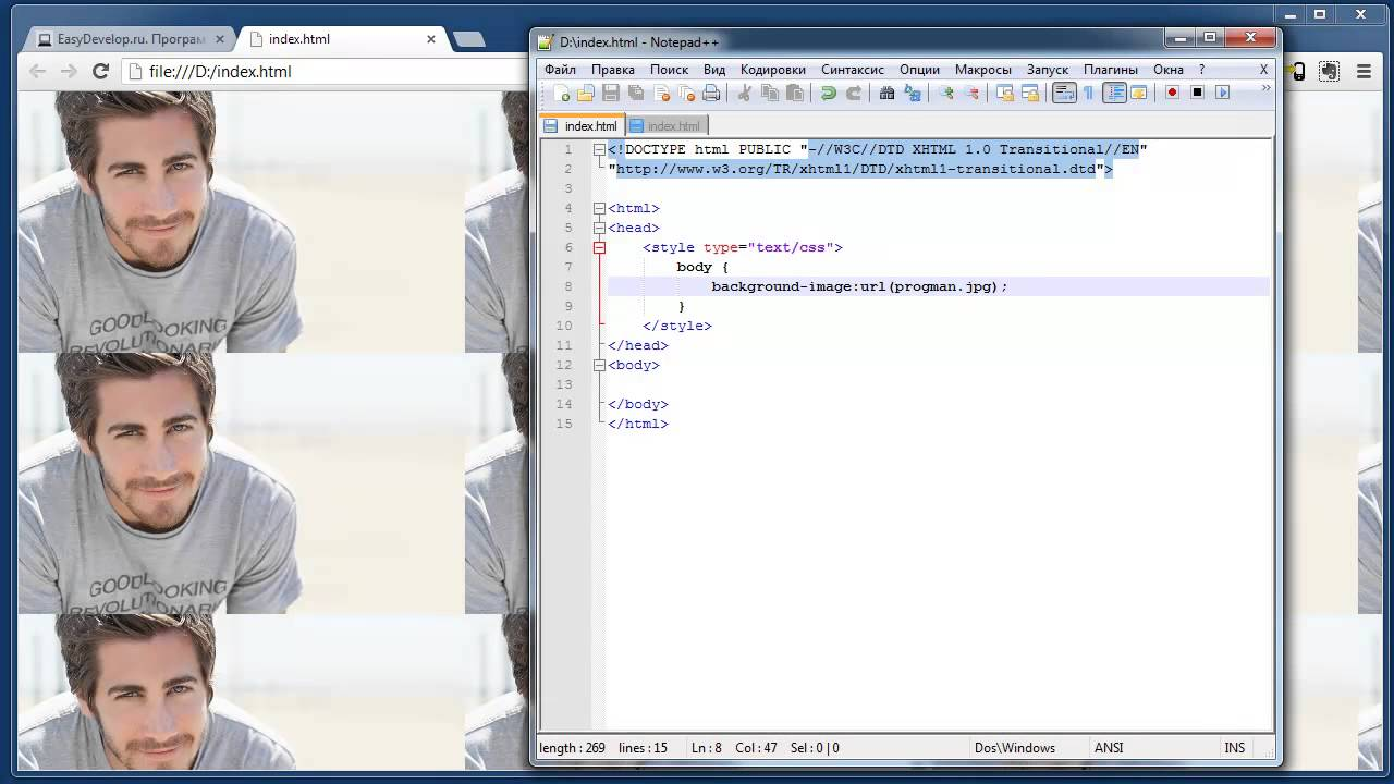 html фоновое изображение: