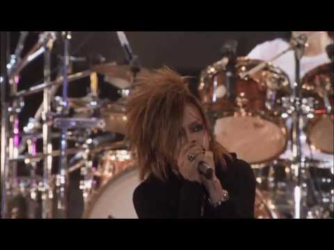Gazette - Dis
