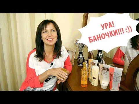 Мой домашний уход за ВОЛОСАМИ (BRELIL Numero, Bio Traitement, L'Oréal Mythic Oil)
