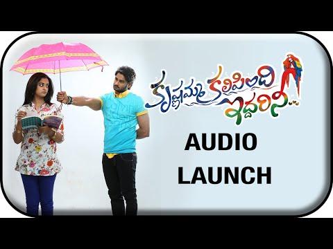 Krishnamma Kalipindi Iddarini Audio Launch | Sudheer Babu | Nandita | Lagadapati Sridhar Photo Image Pic
