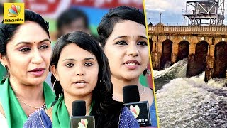 TamilNadu News Readers Raised their Voice : Protest on Cauvery Issue | Exclusive