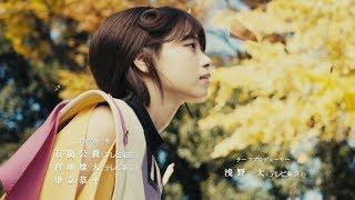 【公式】『電影少女 -VIDEO GIRL AI 2018-』tofubeats「ふめつのこころ」エンディング(毎週土曜深夜0時20分〜放送中)西野七瀬(乃木坂46)&野村周平主演