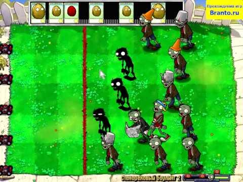 Растения против зомби мини игра 18