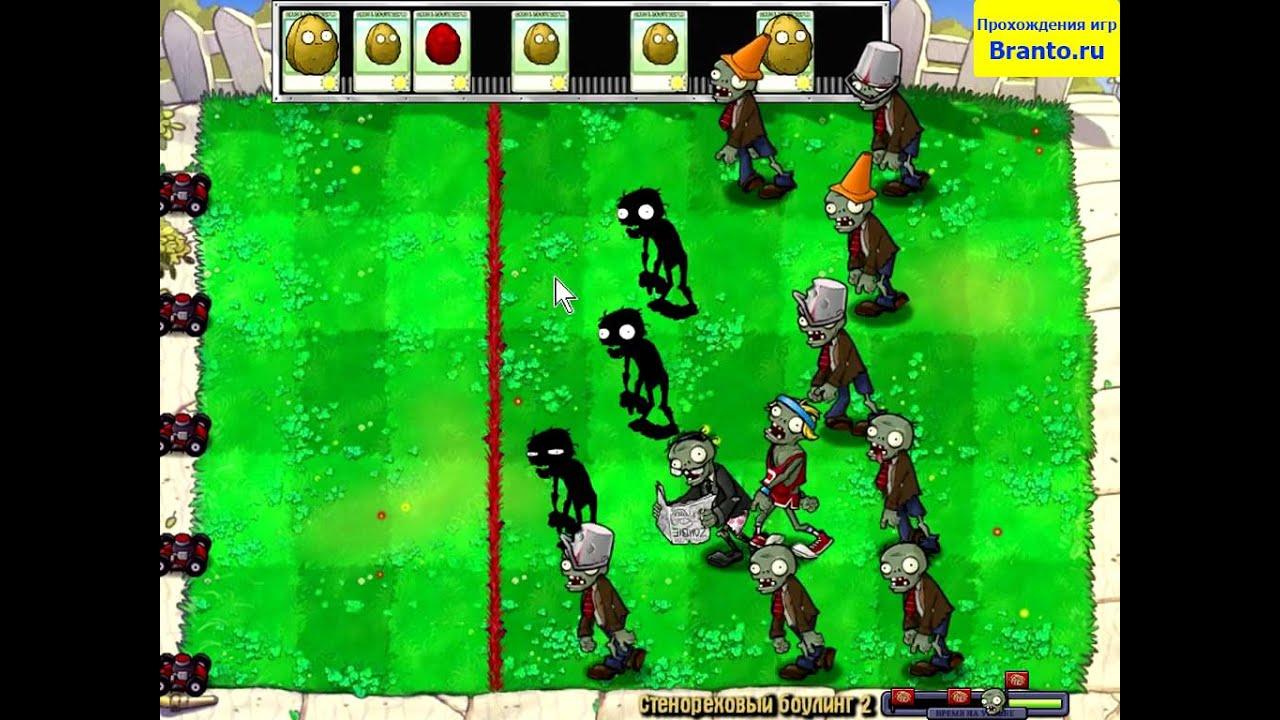 игра зомби проти