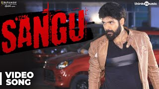 Sathya Songs | Sangu Video Song | Sibi Sathyaraj, Remya Nambeesan, Varalaxmi | Simon K. King